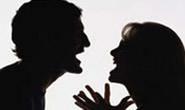 PM procura ex-companheiro por crime de ameaça