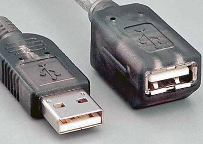 Está chegando o USB 3.0