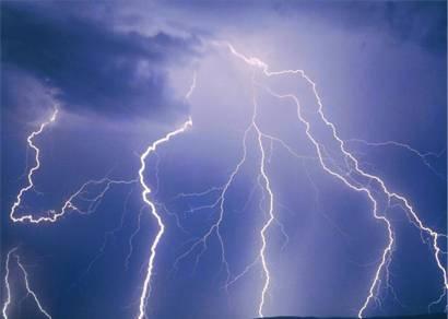 Previsão de frente fria e chuva forte em Minas nos próximos dias