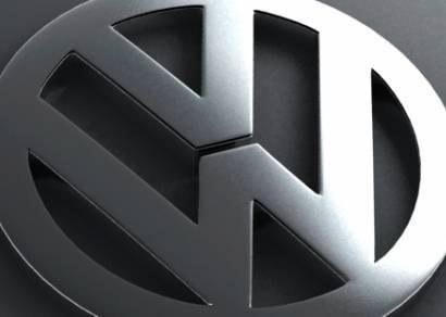 Volkswagen vai produzir energia elétrica no Brasil