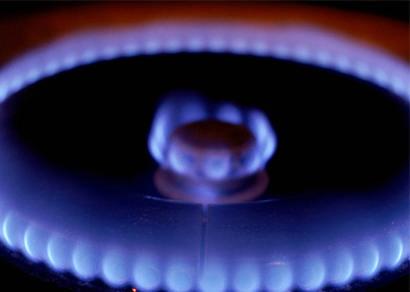 Gasmig expande investimentos em 2009 e planeja ações para 2010