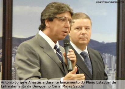 Minas investe R$ 20 milhões no combate à dengue