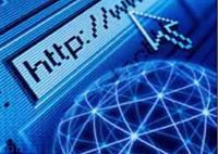 Governo quer triplicar acesso à internet por banda larga até 2014