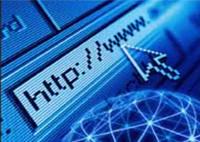Ministério do Trabalho e Emprego lança sistema que permite rescisões pela internet