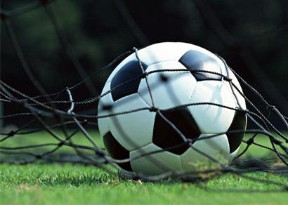 Araxá Esporte planeja construção de um centro de treinamento em 2012