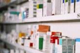 Farmácia Municipal já funciona em novo endereço