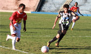 Araxá estreia contra o Nacional no hexagonal do Mineiro Júnior