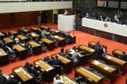 Assembleia Legislativa de Minas Gerais tem 33,77% de renovação
