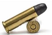 PM aborda carro e encontra duas balas calibre 38
