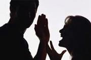 Ameaça ex-mulher de morte no local de trabalho