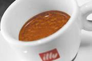 Cafeicultor de Araxá se classifica entre os melhores do país