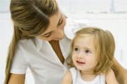 Centro de Atendimento à Mulher oferece cursos para babás