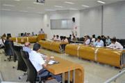 Câmara Municipal publica edital do concurso público