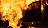 Caminhonete D10 é incendiada