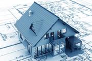 Começam a valer as novas regras para financiamento da casa própria