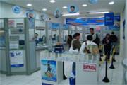 Casas lotéricas devem manter aviso de proibição a crianças