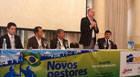 Araxá recebe seminário da Confederação Nacional de Municípios
