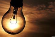 Comissão pedirá explicações sobre preço da energia em Minas