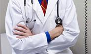 Prazo máximo para atendimento a pacientes entra em vigor em 30 dias
