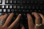 MEC publica edital para 1,5 mil vagas de curso online de francês