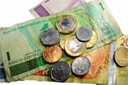 Bandido furta R$ 30 de idoso no meio da rua