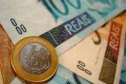 PM prende autor de furto de dinheiro dentro de agência bancária