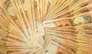 Bandidos levam malote com R$ 16 mil em dinheiro
