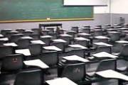 PM registra furto a centro educacional
