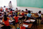 Governo de Minas oferta 13.993 vagas para professor de educação básica