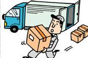Em vigor lei que determina entrega em domicílio com hora marcada