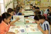 Metade das escolas públicas que ofertam ensino de qualidade são de Minas