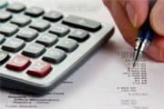 Pedidos de falência caem mais de 15% em um ano