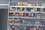 Bandidos assaltam farmácia no Bom Jesus