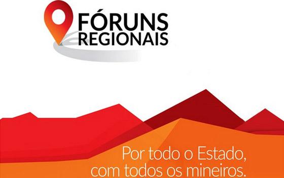 Araxá recebe segunda etapa do Fórum Regional do Governo de Minas