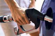 PM procura bandidos que assaltaram posto de combustível em Araxá