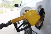 Abastece carro e foge sem pagar gasolina