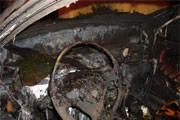 Carro é incendiado criminalmente