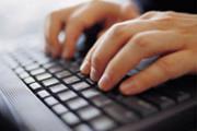 CVT de Araxá abre inscrições para cursos gratuitos na área de informática