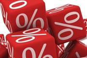 Taxa de juros para pessoa física é a menor desde 1995
