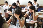 Ministério da Educação abre inscrições para o Fies