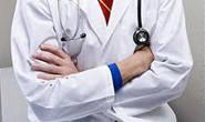 Ipsemg abre inscrições para credenciar médicos e outros profissionais
