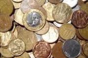 Lotérica tem R$ 2 mil em moedas furtados