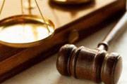 Nesta terça, MPMG realiza atos públicos contra a aprovação da PEC 37