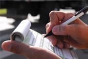 Detran-MG emite alerta contra 'golpe da multa falsa'