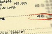 Lei que obriga detalhamento de impostos em notas ficais é sancionada com vetos