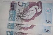 Tenta pagar Estacionamento Rotativo com nota falsa de R$ 5