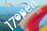 Começa o 17º Open de Voo Livre