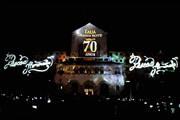Páscoa Iluminada em Araxá se consolida no calendário turístico nacional, diz Rede Tauá