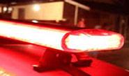 Polícia Militar registra dano em agência bancária após cliente ficar preso no local