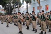 Polícia Militar oferece 120 vagas para formação de oficiais